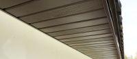 Софиты для свесов крыши