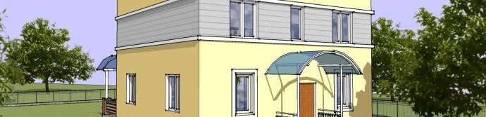 Загоролный дом с односкатной крышей