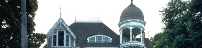 Флигель на крыше дома