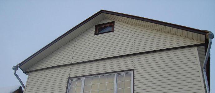 чем обшить фронтон крыши