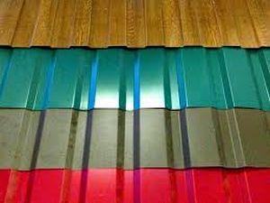 Разноцветный профнастил