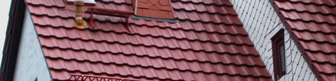 Крыша с крутым уклоном